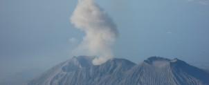 九州の百名山